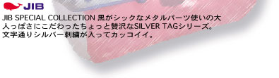 JIB SILVER TAG-Comments